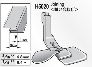スイセイ H5020  端縫い二ツ巻合わせ押え金(縫い合わせ)【メール便可】