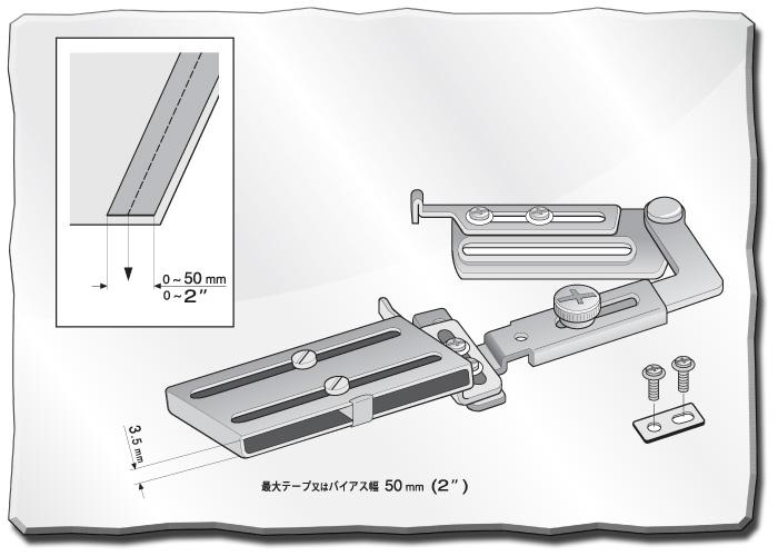 スイセイ 調節式テープガイド AG50S【メール便可】