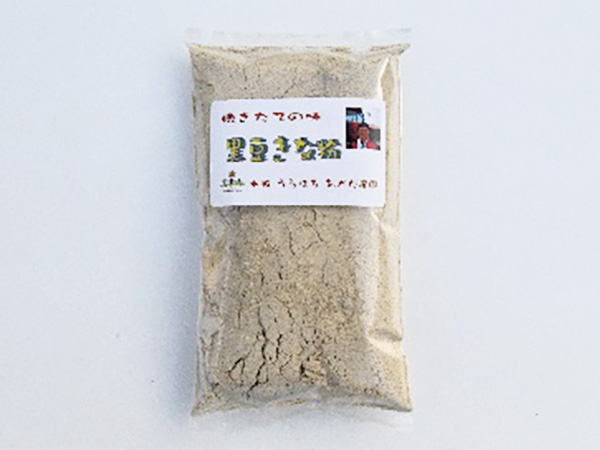 黒豆きな粉(いわいくろ)