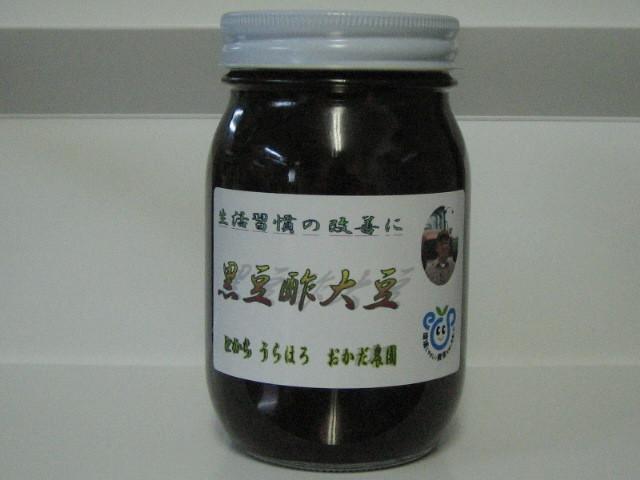 黒豆酢大豆450g