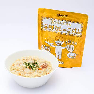 HOZONHOZON 海鮮カレーごはん25食セット