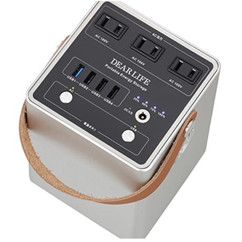 ポータブル蓄電池【エナジープロ】 LB-230