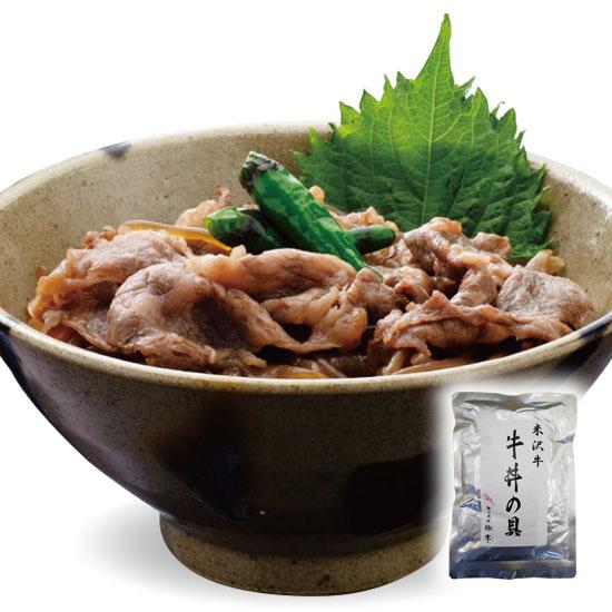 米沢牛 牛丼