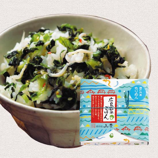 広島菜ごはん ちりめん 2合用(100g)