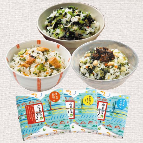 広島菜 混ぜごはんの素3種セット