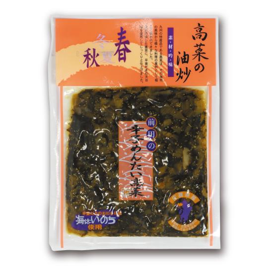 高菜漬 辛子めんたい高菜(油炒め・天日塩使用)100g