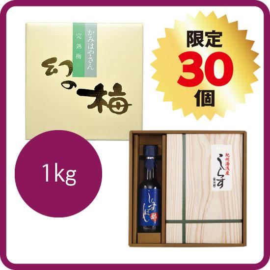 【送料無料】釜揚げしらす丼セット<2>(しらす丼セット+お好きな梅干1kg)<発送日:11/6限定>