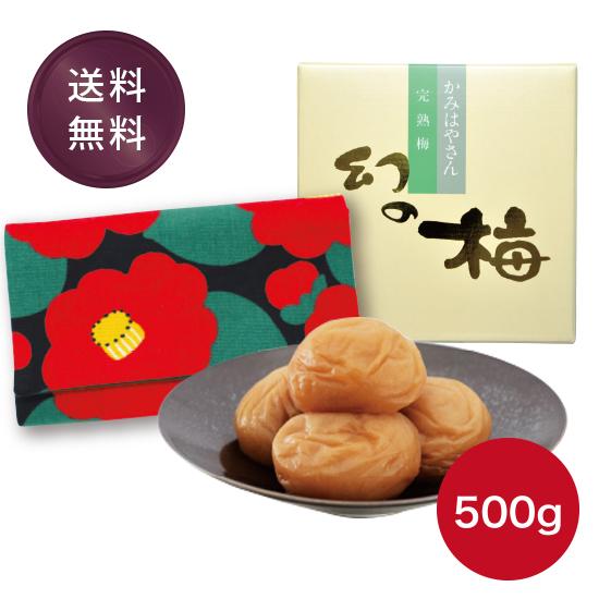 【送料無料】紀州敬老ギフト カードケースセット(梅干500g)