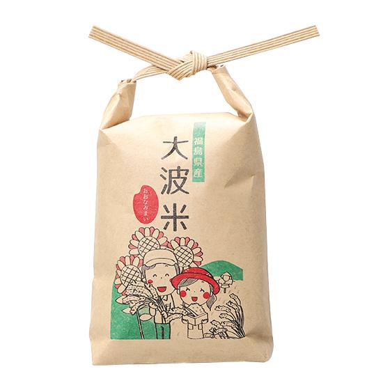 大波米 2合 (コシヒカリ100% / 2019年産)
