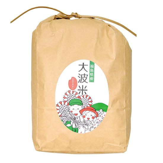 【予約販売:11月お届け】大波米(新米) 5kg
