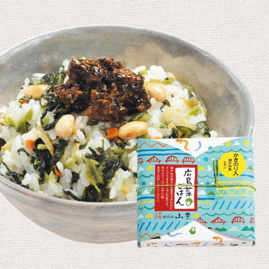 広島菜ごはん レモン 2合用(100g)