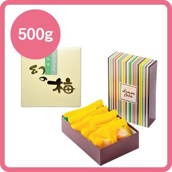 【送料無料】レモンケーキセット<2>(レモンケーキ10個/お好きな梅干500g)<発送日:2/12、24、3/5限定>