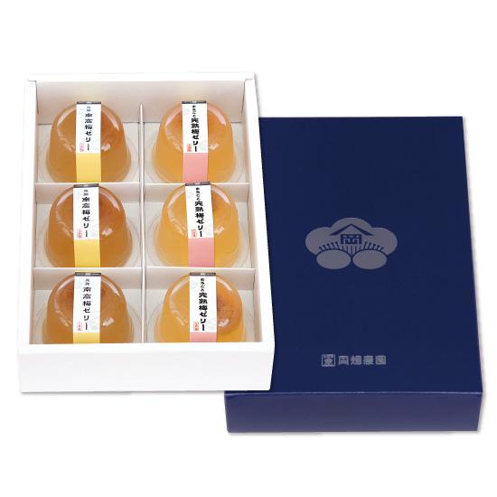 梅ゼリー2種セット(まるごと完熟梅+完熟南高梅)化粧箱入り6個セット