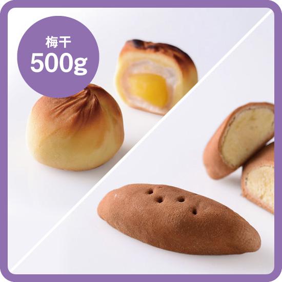【送料無料】儀平セット<2>(鵜嶋+芋いも+お好きな梅干500g)<発送日:毎週金曜日>