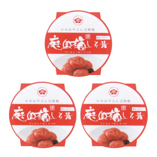 梅干50gミニパック(庭園梅しそ漬50g×3個)<発送日:毎週金曜日>