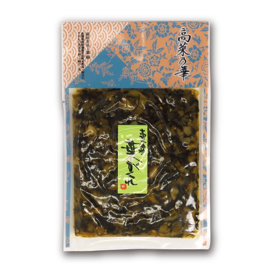 高菜漬 葉がくれ(油炒め)150g