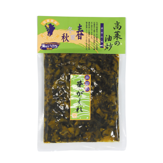 高菜漬 葉がくれ(油炒め・天日塩使用)150g