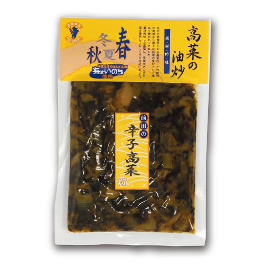 高菜漬 辛子高菜(油炒め・天日塩使用)120g