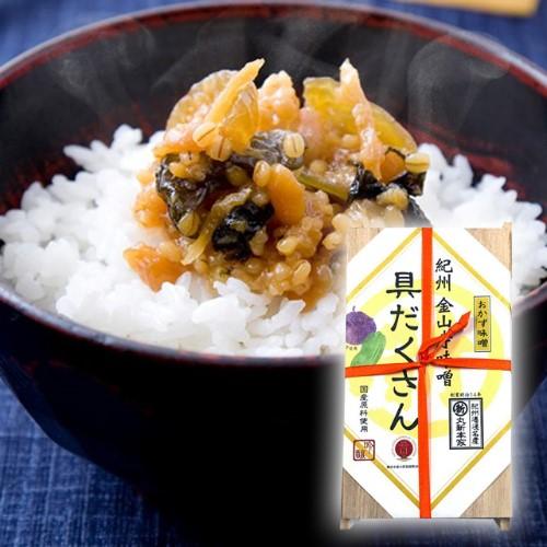 具だくさん金山寺味噌(700g/木箱)