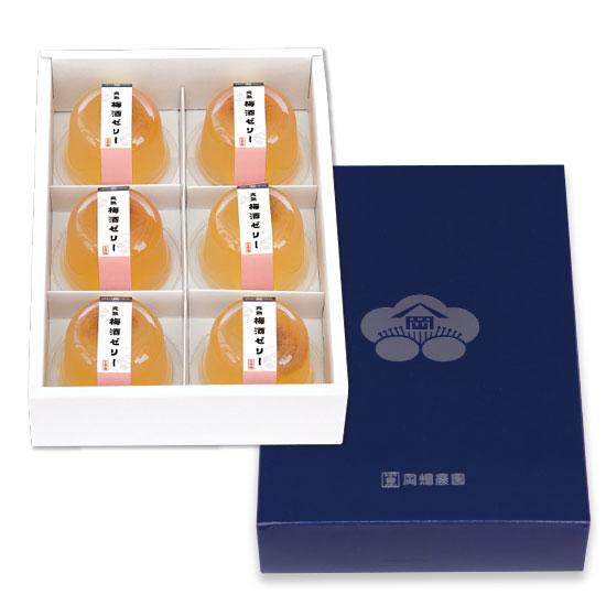 完熟梅酒ゼリー(南高梅入り) 化粧箱入り6個セット