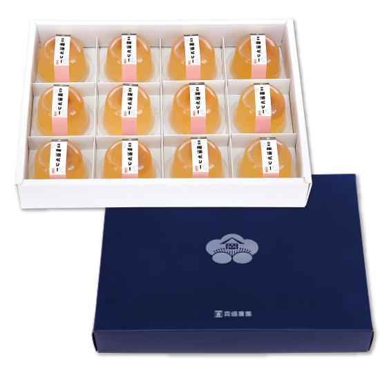 【SALE】完熟梅酒ゼリー(南高梅入り) 化粧箱入り12個セット