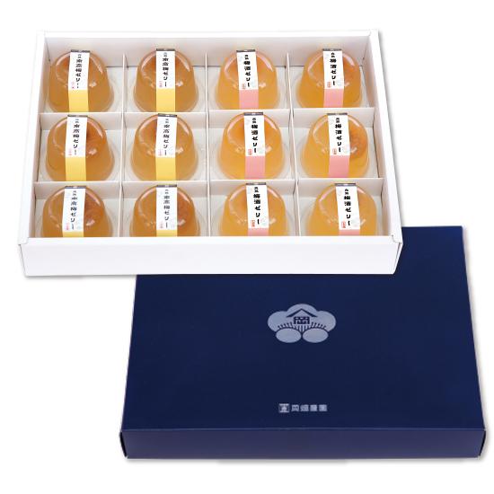 梅ゼリー2種セット 化粧箱入り12個セット(2種各6個入)
