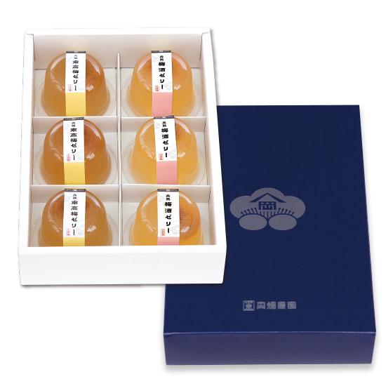 【最終SALE!】梅ゼリー2種セット 化粧箱入り6個セット(2種各3個入)