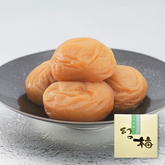 幻の梅 1kg(粒3L/約45粒) <はちみつ梅干/塩分5%>