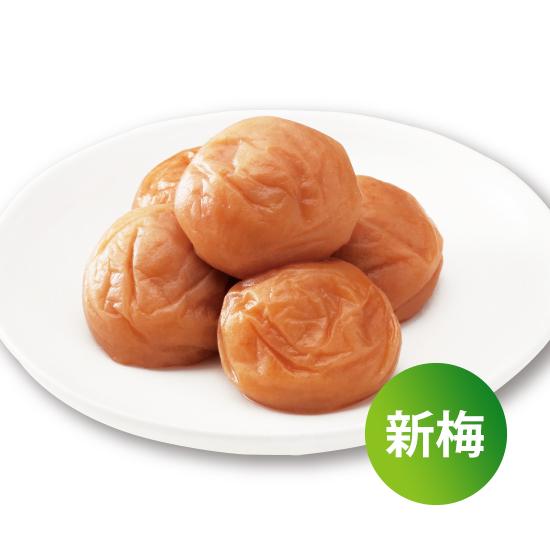 【予約商品】うまい梅<新梅>1kg(粒4L~5L) <うす塩梅干/塩分7%> ※10月下旬発送