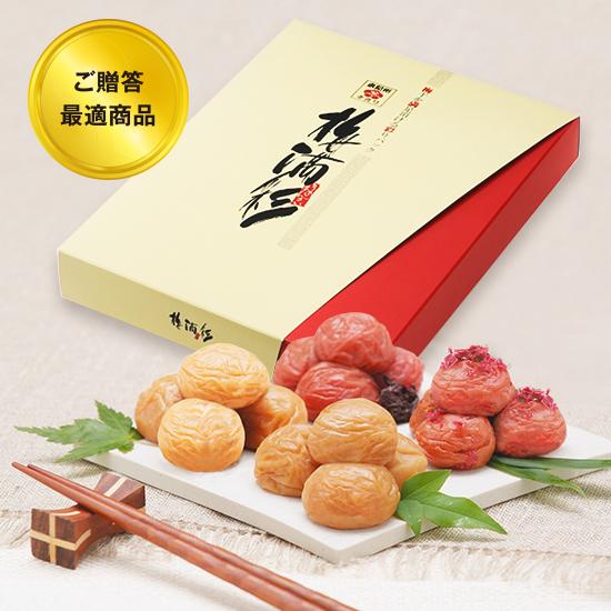 梅満彩(4種入 950g)