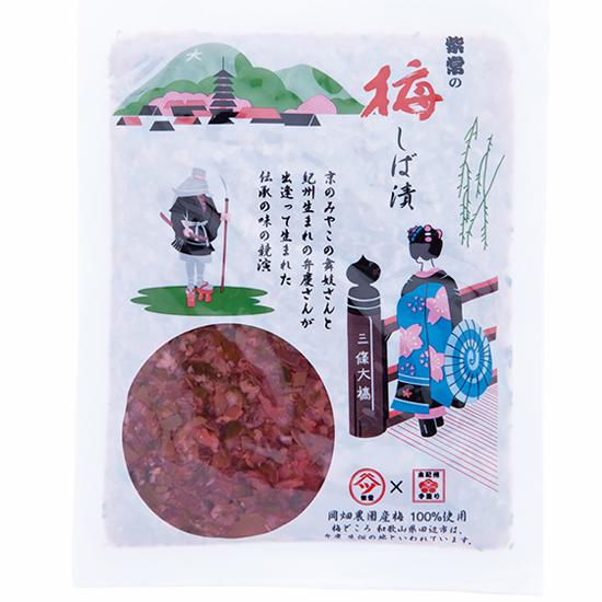 梅しば漬け(100g×1袋)