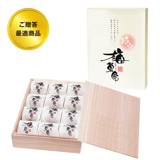 梅菓匠 12粒 木箱入(粒5L) <塩分4%>