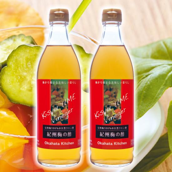 紀州梅の酢(500ml×2本セット)