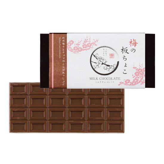 梅の板ちょこ ミルクチョコレート