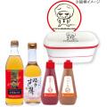 梅岡さんオリジナルお弁当箱セット1