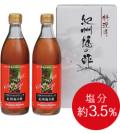 紀州梅の酢 500ml × 2本