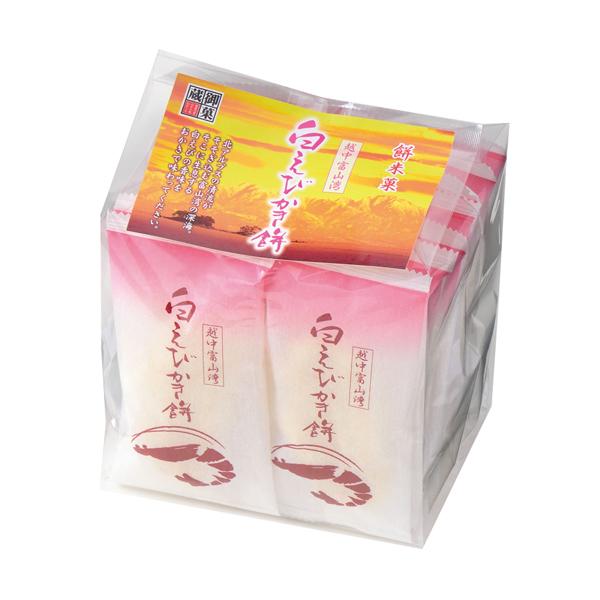 白 えび かき餅 【しろえびかき餅】 - 株式会社米田