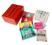 越中富山の常備菓子