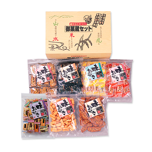 御菓蔵セット(7個)