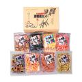 御菓蔵セット(8個)