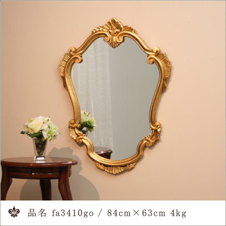 鏡よ鏡よ鏡さん、と思わず言ってしまいそうになるミラー