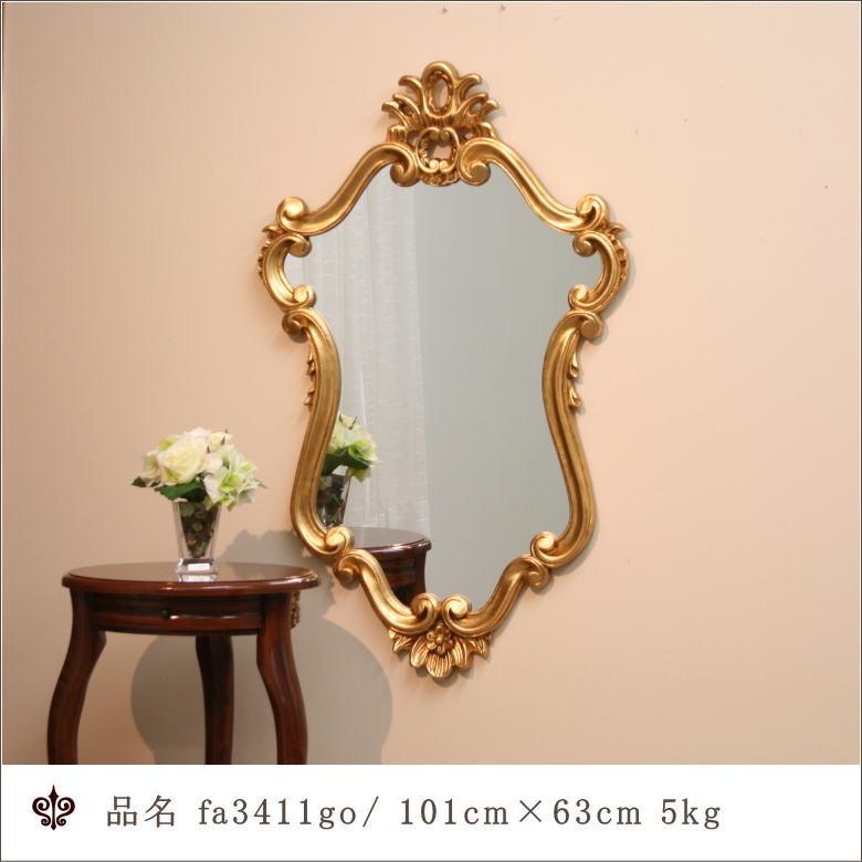 鏡よ、鏡よ、世界で一番美しいのは誰?