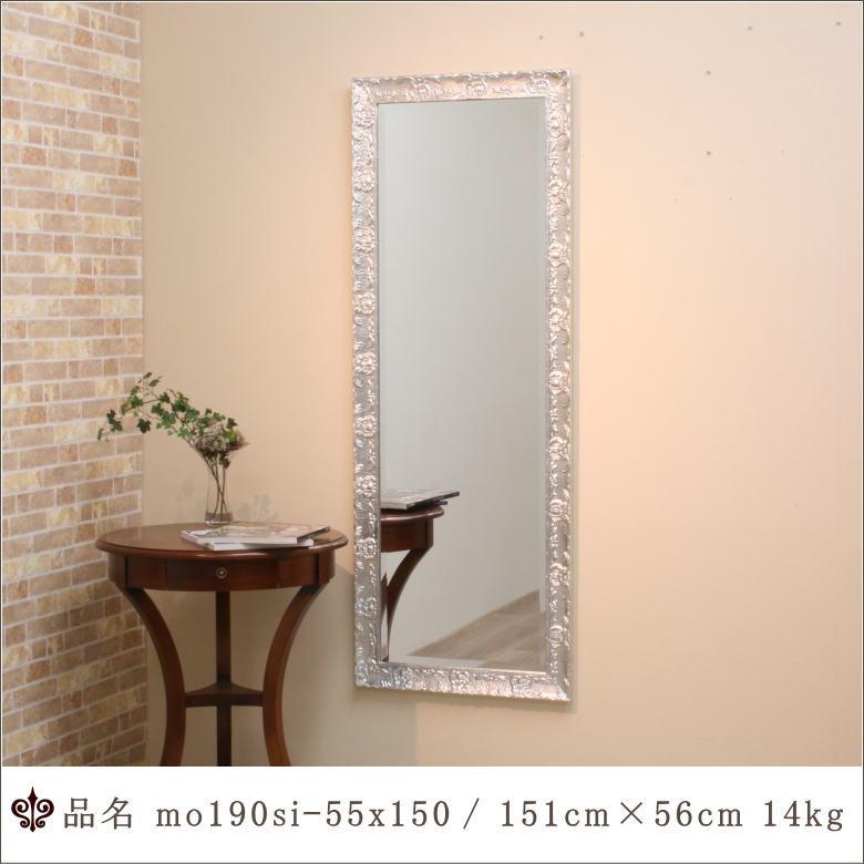 エレガントでお部屋の雰囲気がめちゃ上るイタリア製の高級ウォールミラー姿見サイズ