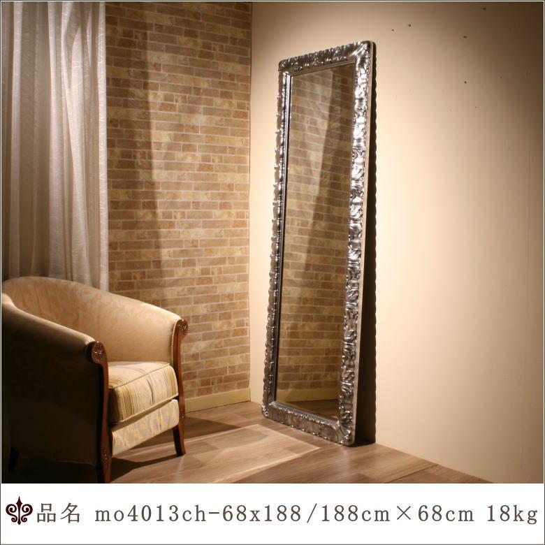 高級感と重厚感のあるきらびやかで豪華な壁掛け鏡
