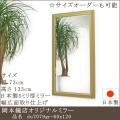 岡本鏡店オリジナルミラーは品質重視