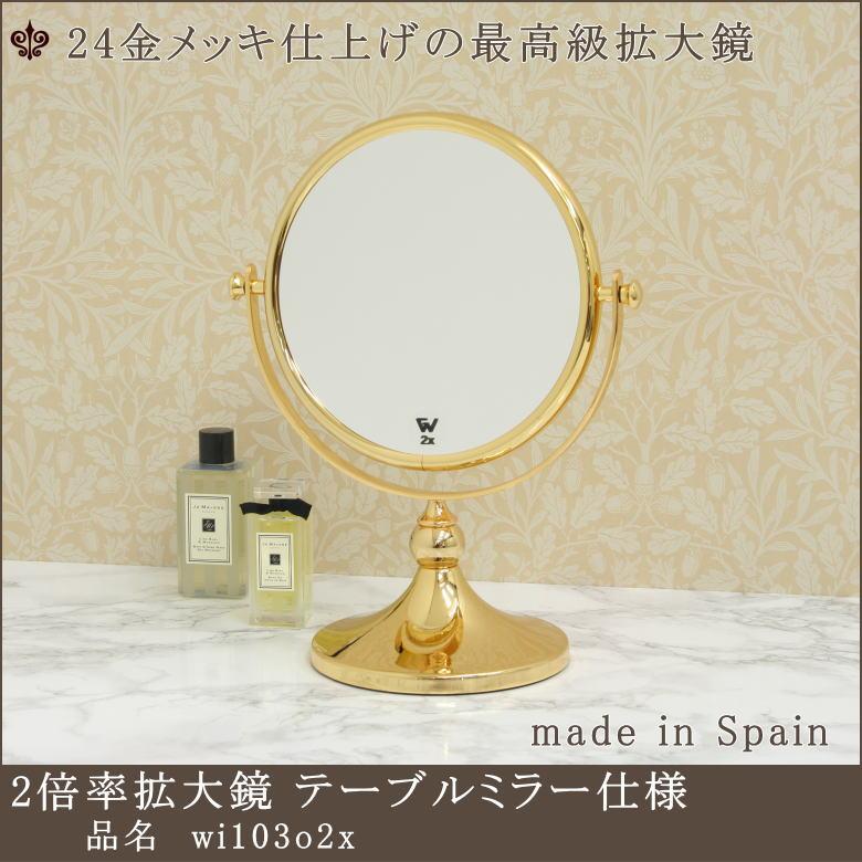 ANAクラウンホテル京都洗面化粧室拡大鏡