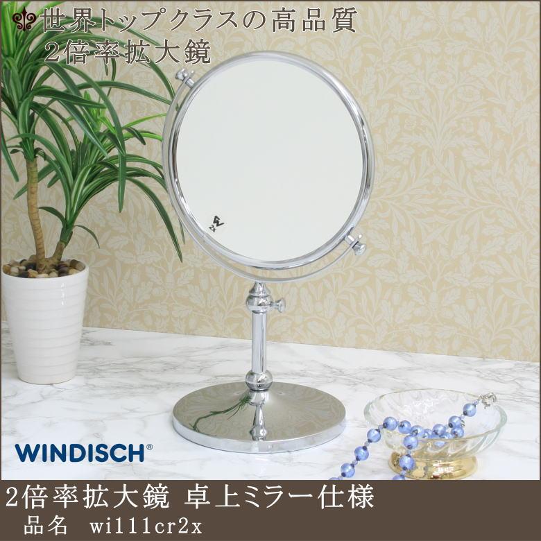 コンラッド大阪拡大鏡 ミラー
