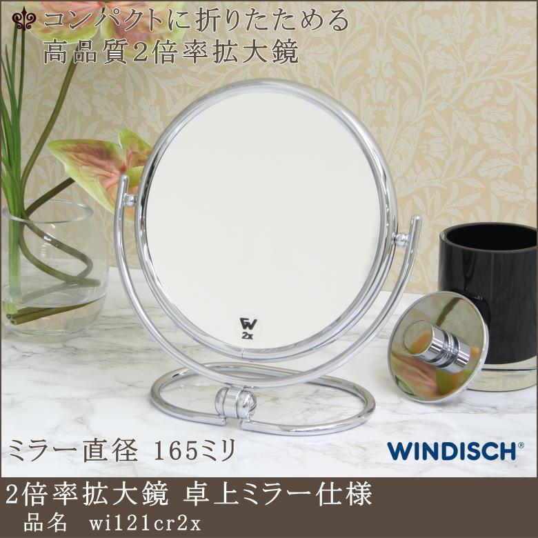 大きく見える鏡2倍率拡大鏡 ミラー