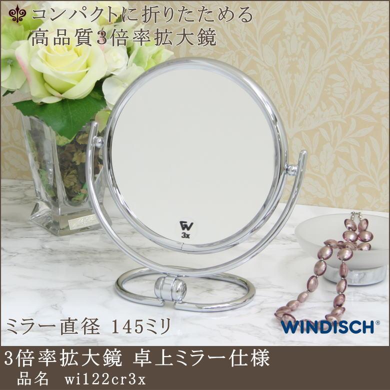 安定が良い質感があるプレゼントに最適3倍率拡大鏡 ミラー