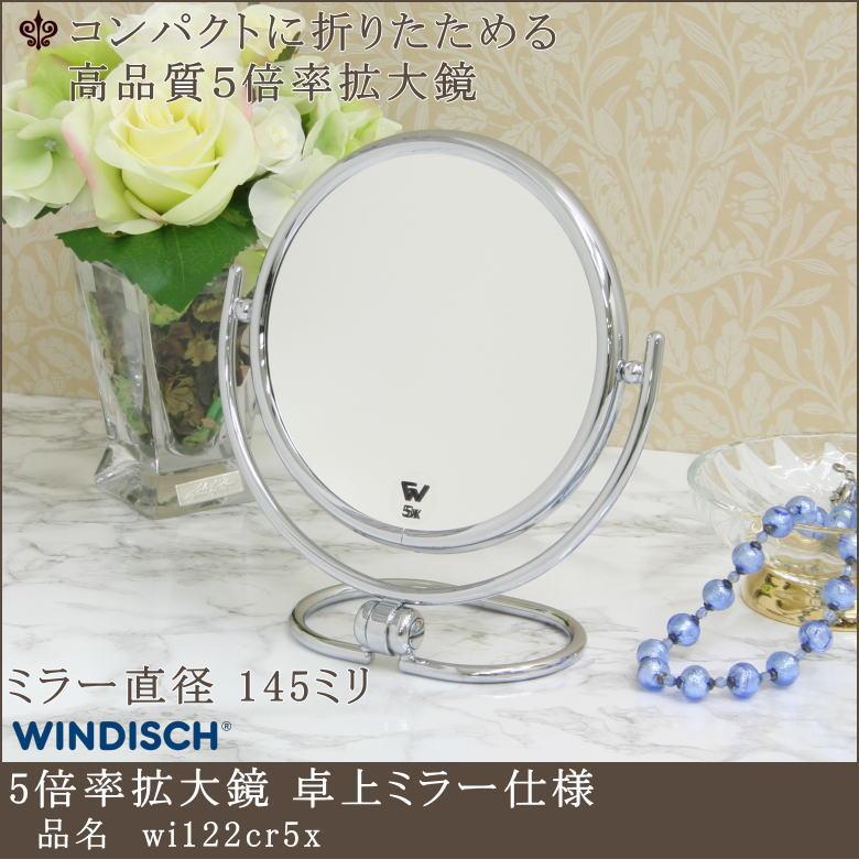 洗面化粧室パウダールームで使える老眼に最適5倍率拡大鏡 ミラー